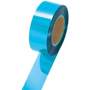 お好みの長さにカットしてキレイな飾りに!!七夕飾りやポンポン作りに最適なテープです。 製造国:日本 ...