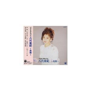 CD 八代亜紀 ベストアルバム 〜舟唄〜 EJS-6071