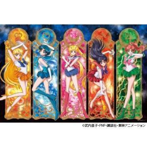 1000-533 ジグソーパズル 美少女戦士セーラームーンCrystal Pretty Guardian ikelive