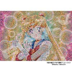 1000T-43 ジグソーパズル 美少女戦士セーラームーン モザイクアート ikelive