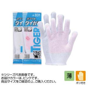 勝星 すべり止め付手袋 薄手タイプ ホワイトタイガー M ピンク ♯831 12双 代引き不可|ikelive