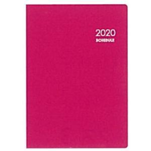 高橋書店 2020年4月始まり 手帳(612)T'ファミリー手帳2 ベリーレッド
