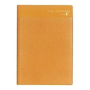 2020年 クツワ B6 家族手帳 薄型 ミルキー・オレンジ SH988C