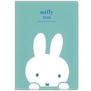 2020年/クツワ/ミッフィー 家族手帳 おすまし・ミント MF540A