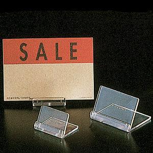 【3】友屋 カード立て 大 FF006|ikeman