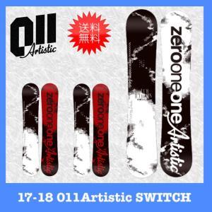 011Artistic 17-18 SWITCH スノーボー...