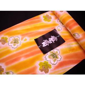 浴衣反物ゆかたkansaiオレンジ桜柄クイーンサイズ114