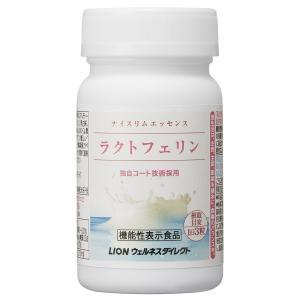 溜まった脂肪はバラバラに分解。あらたな脂肪をつきにくく抑制。  牛乳由来のラクトフェリンは母乳にも多...
