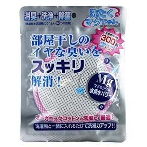洗濯マグちゃん ピンク マグネシウム イオン 会社 ikesma