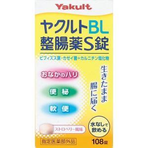 ヤクルトBL整腸薬S錠 ヤクルト本社 108錠 2個セット|ikesma