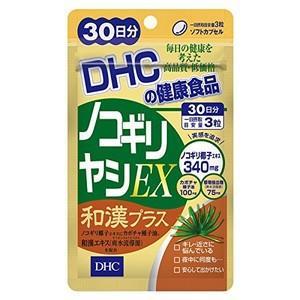 DHC ノコギリヤシEX 30日分 和漢プラス|ikesma