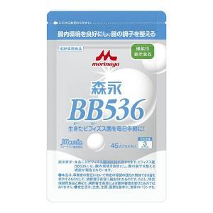 ビヒダス bb536 ビフィズス菌 森永 45カプセル 2袋|ikesma