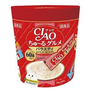 チャオ (CIAO) CIAOちゅ〜る グルメ バラエティ 14g×15本 お試し ポスト投函|ikesma