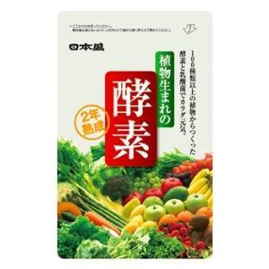 日本盛 植物生まれの酵素  62粒  送料無料|ikesma