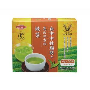 大正製薬 血中中性脂肪が高めの方の緑茶 特定保健用食品 外箱開封してポスト投函|ikesma