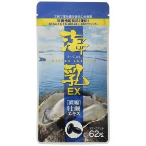 濃縮牡蠣エキス 海乳EX 62粒|ikesma