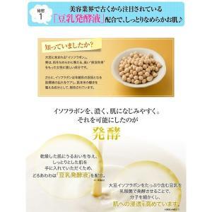 どろあわわ どろ豆乳石鹸 110g|ikesma|03