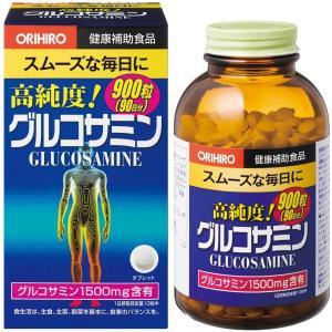 オリヒロ グルコサミン 高純度 900粒 90日分 50粒増量 数量限定|ikesma