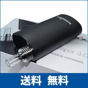 C-VAPOR2+の後継機、C-VAPOR3.0がリリース。  市販のタバコを加熱式タバコとして吸え...
