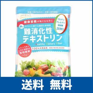 食物繊維とは?食物繊維とは・・・?  厚生労働省が定める食事摂取目安で定められた栄養素で第6の栄養素...