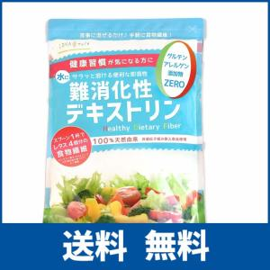 LOHAStyle 難消化性デキストリン 2kg サラッと溶ける特殊加工 フランス産 とうもろこし Non-GMO|ikesma