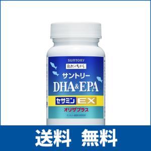 サントリー DHA&EPA+セサミンEX 240粒|ikesma