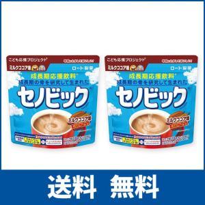 まとめ買い セノビック 成長期応援飲料 ミルクココア味 224g×2個 約1ヶ月分 ロート製薬公式|ikesma