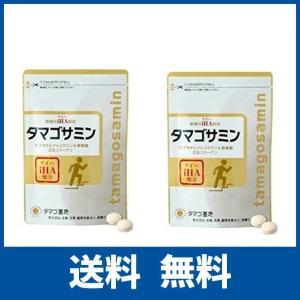 新成分iHA(アイハ)と濃縮グルコサミン配合サプリメント「タマゴサミン」は、年齢のお悩みや元気に歩け...