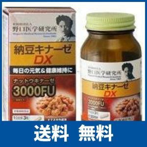 野口医学研究所 納豆キナーゼ DX 90粒×10個セット 明治薬品|ikesma