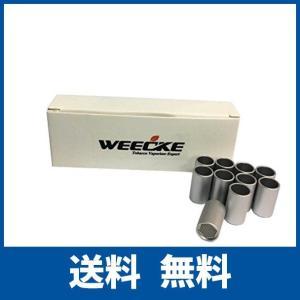 WEECKEE社の【C-VAPOR3】、【C-Vapor2+(プラス)】、または旧型の【C-Vapo...