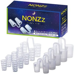 ◆らくらく鼻呼吸で、快適&深い眠りをサポート◆  人は本来、口呼吸ではなく鼻呼吸をするようにできてい...
