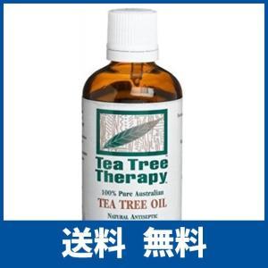 殺菌成分(テルピネン4オール)の含有量が40%以上で、国際規格(最低30%)を10%以上、上回ってい...