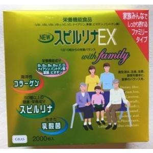 NEW スピルリナEX 1000粒×2本 DIC ザ ex New サプリメント 免疫 代謝 エイジ...