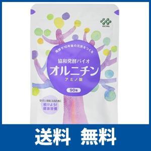 3袋セット 1個でしじみ300個分 協和発酵バイオ オルニチン 90粒|ikesma