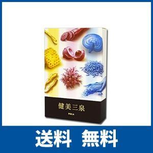 ポーラ(POLA) 健美三泉 スペシャルセット EX 180粒×3袋入|ikesma