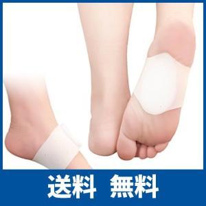 偏平足になるとどうなるの? ・バランスが悪くなり、膝が内側に捻れやすくなる ・ふくらはぎの負担が大き...