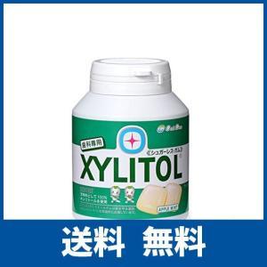 【歯科専用】キシリトールガム ボトルタイプ90粒(アップルミント)|ikesma