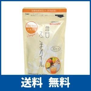 太田油脂 毎日えごまオイル 3g×30袋|ikesma