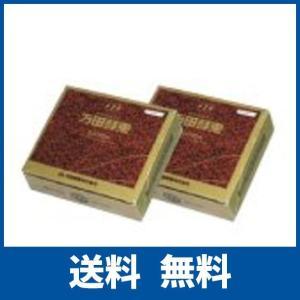 万田酵素 ペースト分包 150g(2.5g×60包) 2箱セット|ikesma