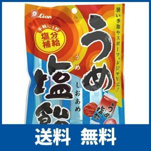 ライオン菓子 うめ塩飴 85g 6袋セット 熱中症対策|ikesma