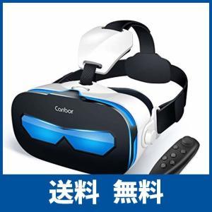 Canbor VR ゴーグル スマホ ヘッドセット iPhone android グラス 3D メガネ 動画 ゲーム|ikesma