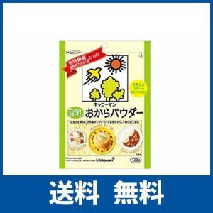 キッコーマン 豆乳おからパウダー 120g 食物繊維 植物性たんぱく質|ikesma