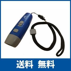 TOFII 電子ホイッスル 1台で3種類3段階のホイッスル音&単4電池動作