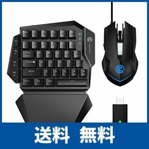メカニカル青軸 GameSir VX AimSwitch eスポーツコンボ ゲーミングキーボード&マウス ワイヤレス  FPS|ikesma