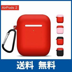 Oumino AirPods 第2世代 ケース AirPods 第1世代 カバー Apple エアーポッズ ケース 適用 シリコン ケース 対応 防塵|ikesma