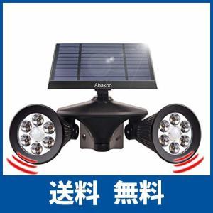 【Abakoo】改良版 2灯式 二つ人感センサー搭載 12LED スポットライト 壁地両用 ソーラー充電 ガーデンライト 角度自由調整 IP55防水|ikesma