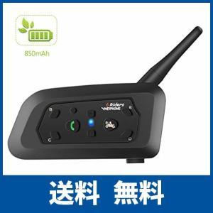 TUANA バイク用インカム 6Riders Bluetooth 増強版850mAhバッテリー 12時間連続通話 音楽聴き IPX5防水 ノイズなし|ikesma