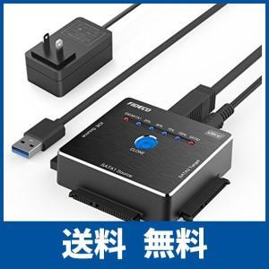 FIDECO SATA/IDE 変換アダプタ オフラインクローン HDDコンバーター USB3.0ハードドライブ 2.5/3.5/5.25インチ SA ikesma