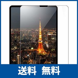 AMORNO iPad pro 11 ガラスフィルム Face IDに対応 指紋防止 気泡ゼロ 硬度9H 自己吸着 飛散防止 11インチ iPad p ikesma