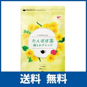 ノンカフェイン たんぽぽ茶 清らかブレンド カップ用 ティーバッグ 30個入 ティーライフ|ikesma